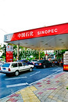 Beijing, China - Sinopec Petroleum and Chemical Corporation Gas Station, Cars Lining up to Pump Gas Directphoto